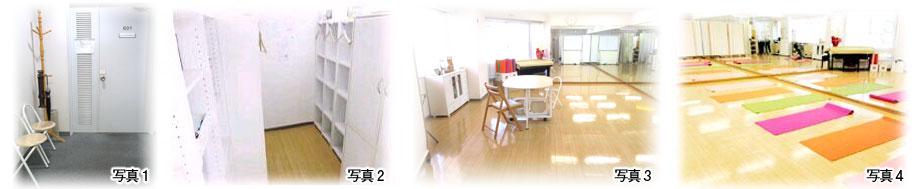 スタジオの写真