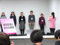 日本靴医学会2